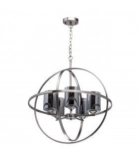 5 Light Spherical Ceiling Pendant Grey, Satin Nickel with Smokey Glass Shades